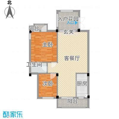 招商依山海二期A1b户型2室2厅1卫1厨