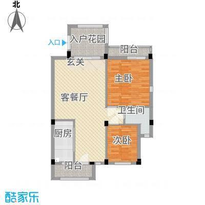 招商依山海二期A1b-1户型2室2厅1卫1厨