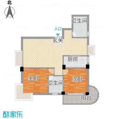幸福里1、2、3号楼C3型户型2室2厅2卫1厨