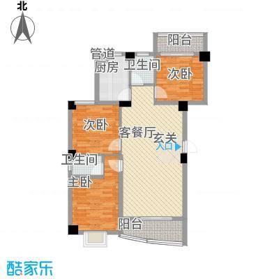 锦华金都17.44㎡B幢楼标准层户型3室2厅2卫1厨