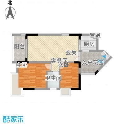 里维埃拉83.21㎡5栋1单元、8栋2单元0户型2室2厅1卫1厨