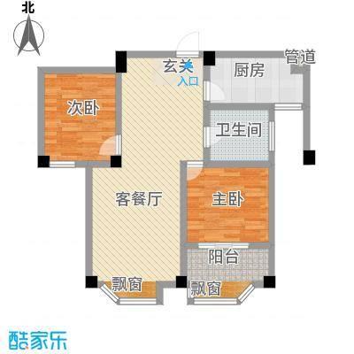 中兴茗居86.00㎡A3户型2室2厅