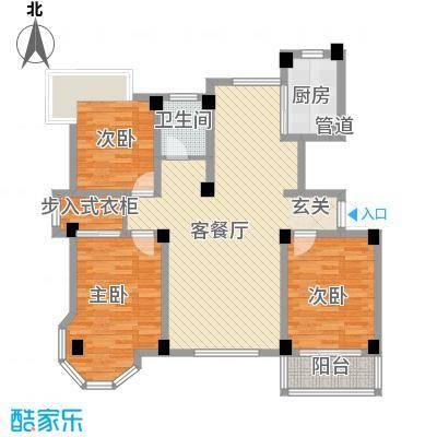 中兴茗居125.00㎡B1户型3室2厅1卫
