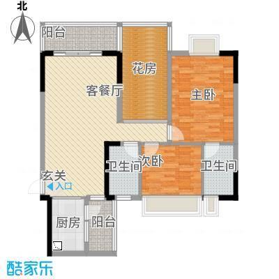 中珠上城6栋户型2室2厅2卫