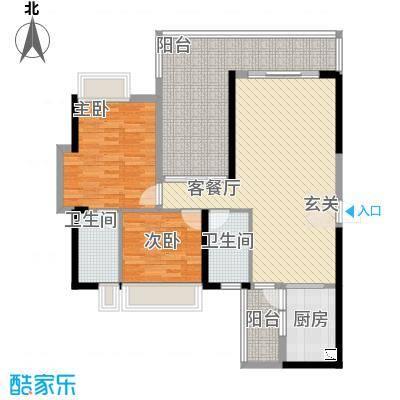中珠上城7栋户型2室2厅2卫