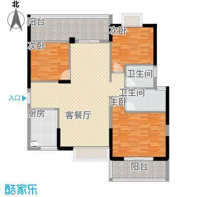 中珠上城134.00㎡5栋户型3室2厅2卫