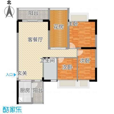 中珠上城15.00㎡1、2栋户型3室2厅1卫