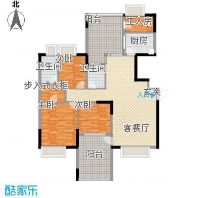 中珠上城137.00㎡3、4栋户型4室2厅4卫