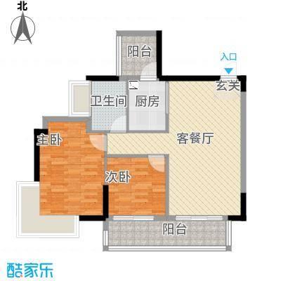 中珠上城81.00㎡1、2栋户型2室2厅1卫