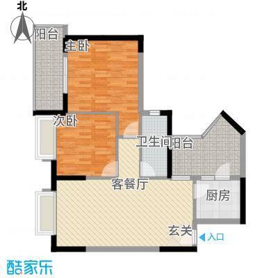 里维埃拉83.40㎡4D型户型2室2厅1卫