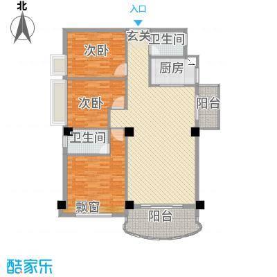 金门海景山庄143.84㎡5#楼02单元户型3室2厅2卫1厨