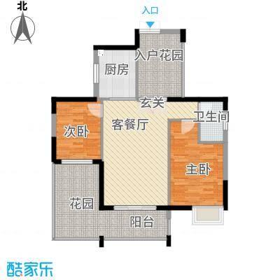 诚丰怡园83.33㎡3栋2单元0A户型2室1厅1卫1厨