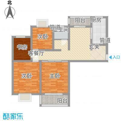 第五元素115.00㎡C8户型3室2厅1卫1厨