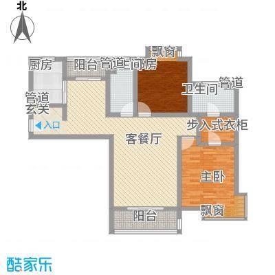 第五元素121.00㎡B6户型2室2厅2卫1厨