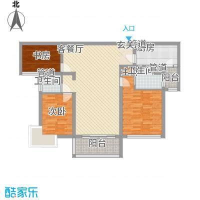 第五元素125.00㎡C2户型3室2厅2卫1厨