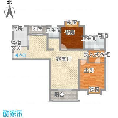 第五元素123.00㎡B10户型2室2厅2卫1厨