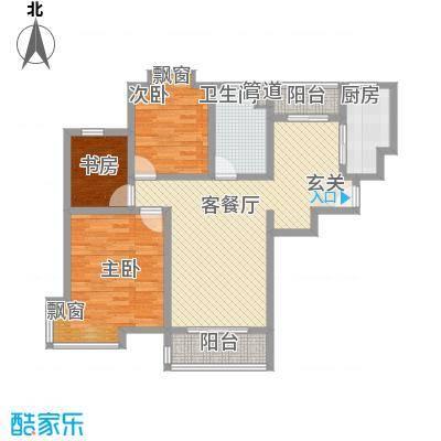 第五元素117.45㎡5#C3-2户型3室2厅1卫1厨