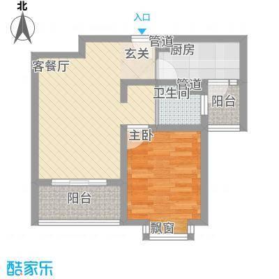 第五元素63.47㎡1#A4户型1室2厅2卫1厨