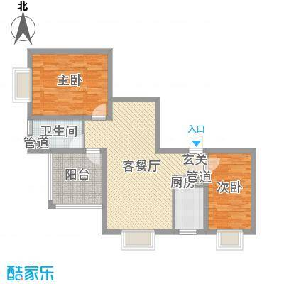 铭星小河印象87.00㎡A-3-2住宅标准层户型2室2厅1卫1厨