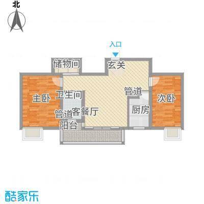 铭星小河印象83.00㎡A-2-2住宅标准层户型2室2厅1卫1厨