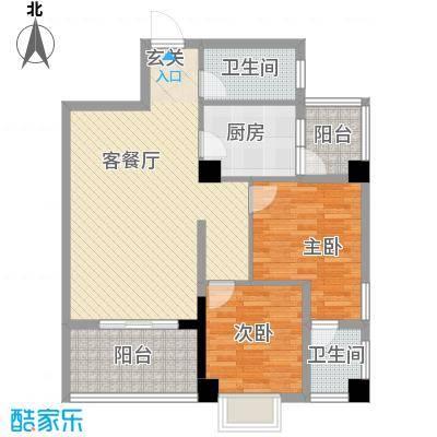 兴业城7.45㎡C户型2室2厅2卫1厨
