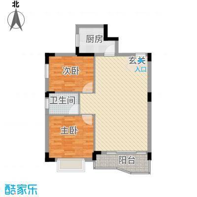 明日家园户型2室2厅1卫1厨