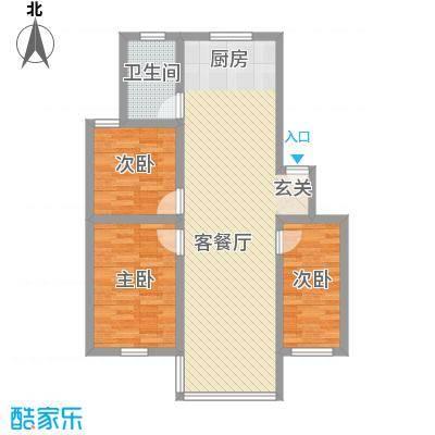 城市新贵13.00㎡户型3室2厅