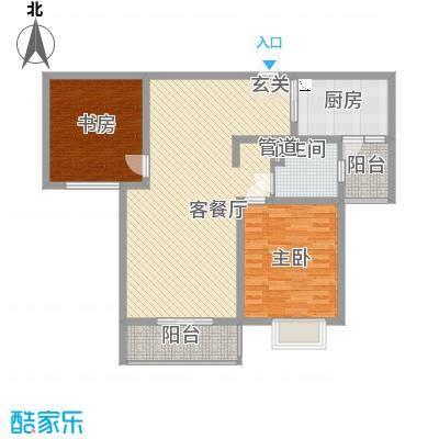 第五元素116.40㎡15#C3-1户型2室2厅1卫1厨