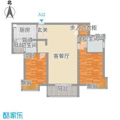 第五元素114.11㎡8#B4户型2室1厅2卫1厨