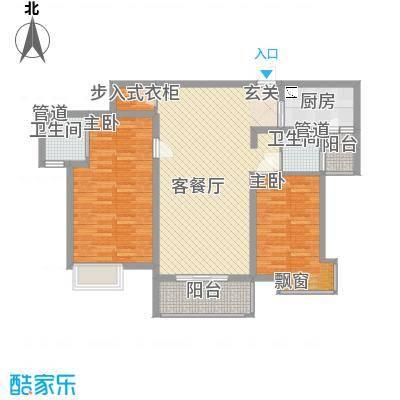第五元素116.45㎡11/12#B7户型2室2厅2卫1厨