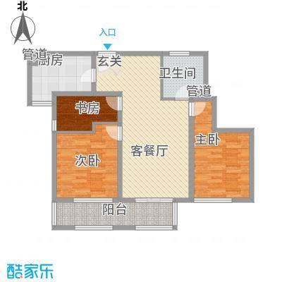 万科金色家园113.00㎡18号楼F户型2室2厅1卫1厨