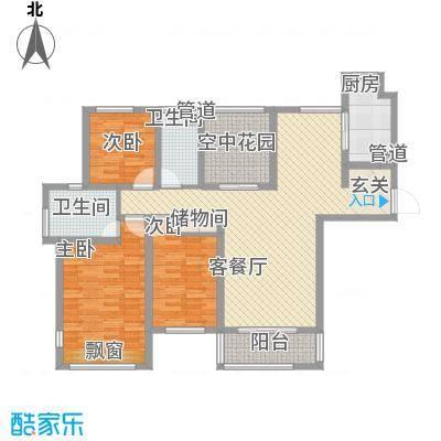 万科金色家园舒适户型3室2厅2卫