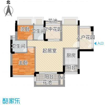 高正豪景花园90.00㎡高正豪景花园3室户型3室-副本