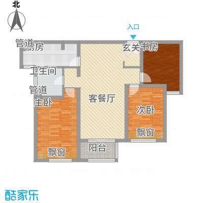 万科金色家园123.00㎡户型3室2厅1卫