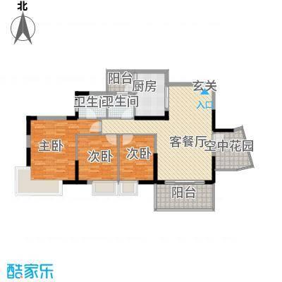 康怡丽苑113.76㎡尚美阁户型
