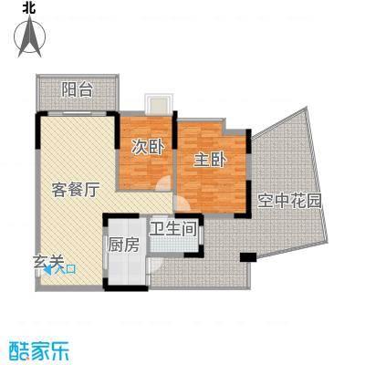 康怡丽苑88.00㎡尚美阁户型