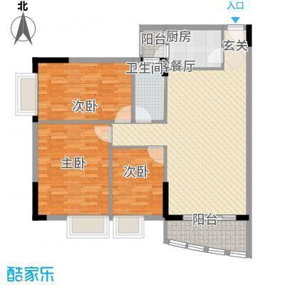 碧琴湾12.30㎡03单位2户型3室2厅2卫1厨