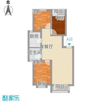 米东新城85.40㎡A户型3室2厅1卫1厨-副本