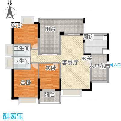 中珠上城142.00㎡5栋户型3室2厅2卫