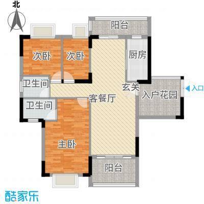 江南名居南区锦苑133.00㎡户型3室
