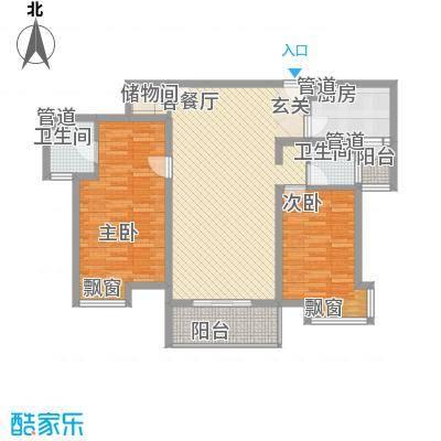 第五元素116.00㎡B7户型2室2厅2卫1厨
