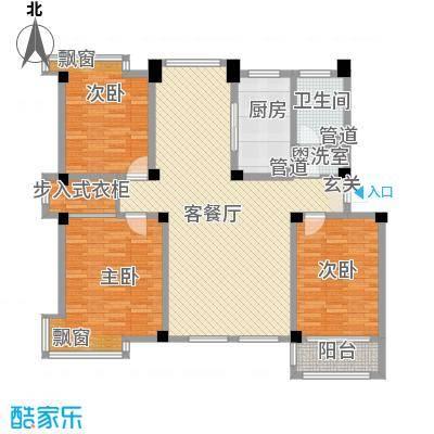 中兴茗居138.00㎡D1户型3室2厅1卫