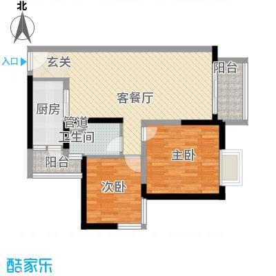 中海金沙湾85.55㎡A329~33层05户型2室2厅1卫1厨