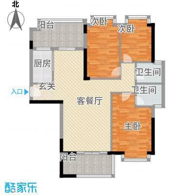 南港名轩133.00㎡户型3室