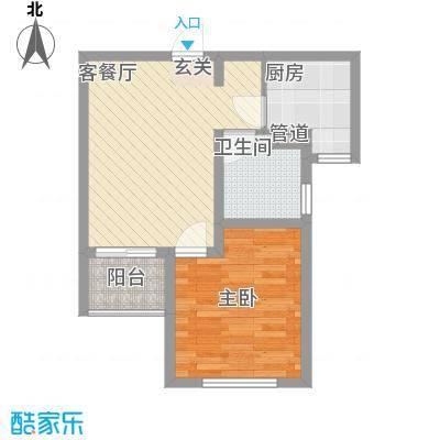 第五元素58.00㎡单身公寓A3户型1室1厅1卫1厨