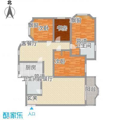 西安锦园183.85㎡I4户型4室2厅2卫1厨