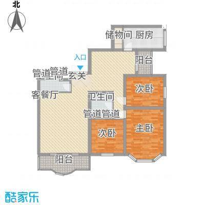 西安锦园151.76㎡N户型3室2厅2卫1厨