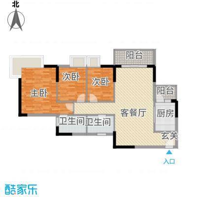 康怡丽苑118.00㎡户型3室2厅2卫1厨