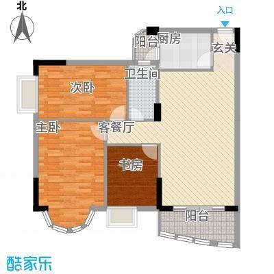 碧琴湾11.80㎡03单位3户型3室2厅2卫1厨