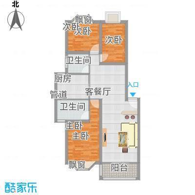 21世纪・世纪园120.00㎡21世纪・世纪园户型图21世纪世纪园3室2厅2卫1厨户型3室2厅2卫1